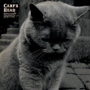 carps-head