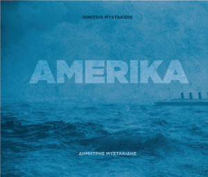 Dimitris Mystakidis - 2017 - Amerika